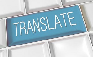 Lost in Translation: Why Fluency Matters